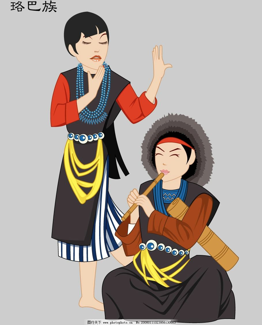 珞巴族 五十六个民族 民族服饰 矢量人物 其他人物 矢量图库