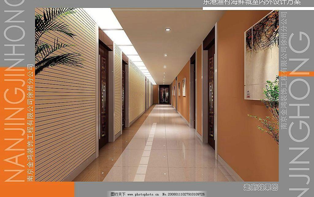 走廊 酒店 走廊效果 环境设计 室内设计        设计图库 72 jpg