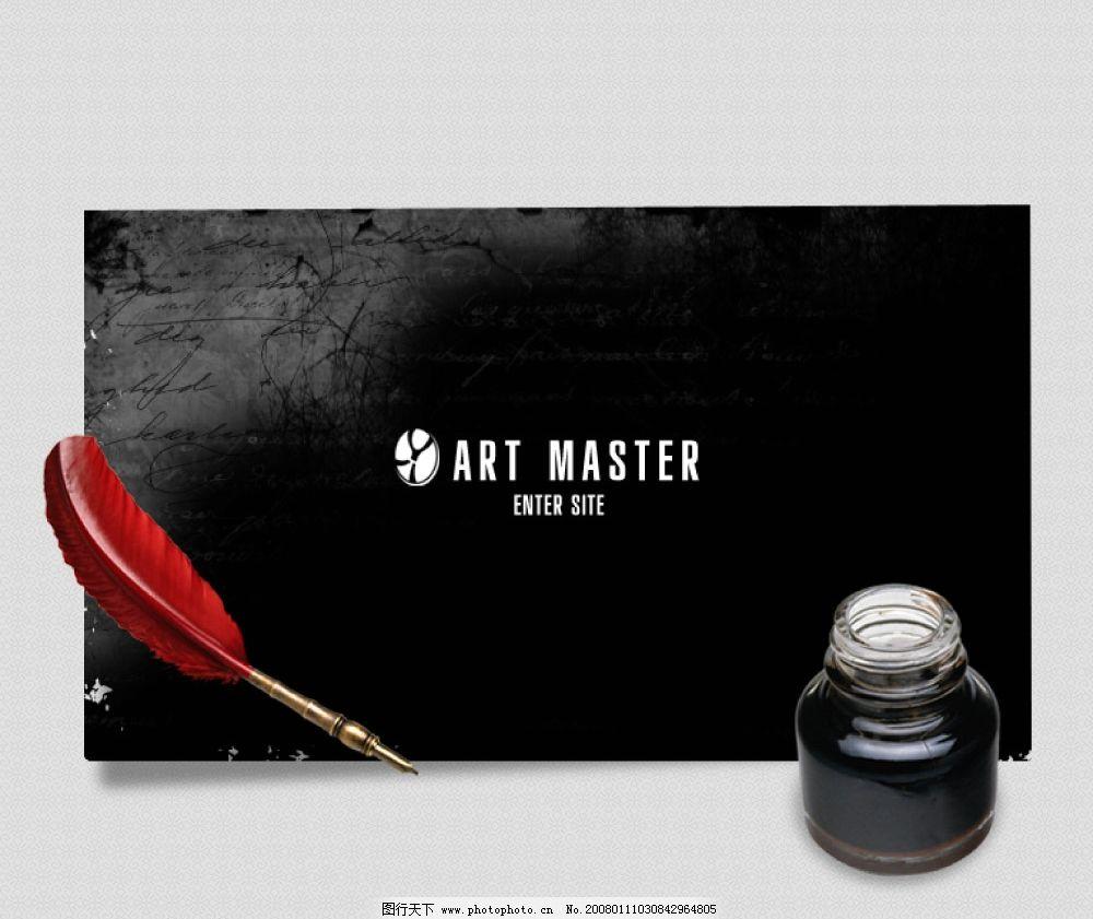 欧美信封模板 羽毛笔 墨水瓶 广告模板 国外广告设计 源文件库