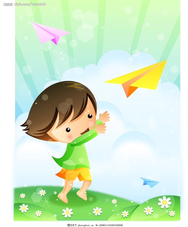 可爱小女孩 矢量女孩 纸飞机 花朵 蓝天白云 绿草地 其他矢量