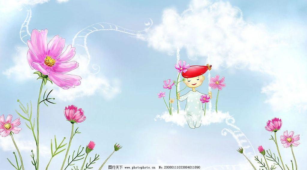 童话春天 有意境的卡通四季风景春天 图片素材 很喜欢的图片