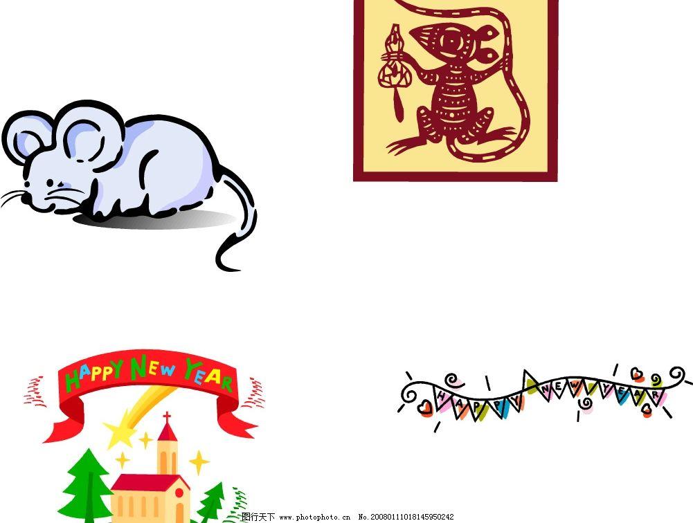 老鼠(两只)图片