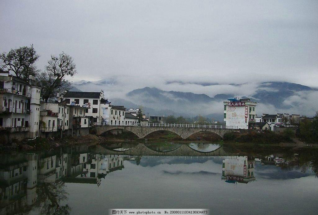 安徽风景图片