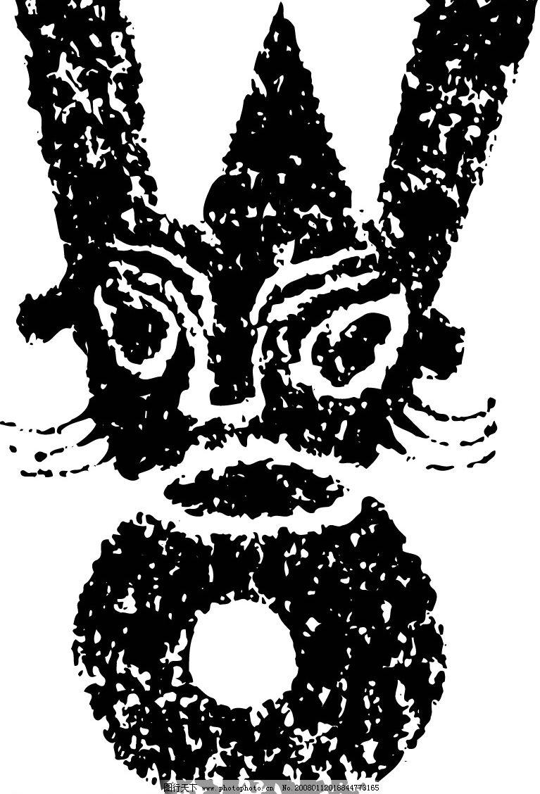 设计图库 文化艺术 传统文化    上传: 2008-1-12 大小: 101.