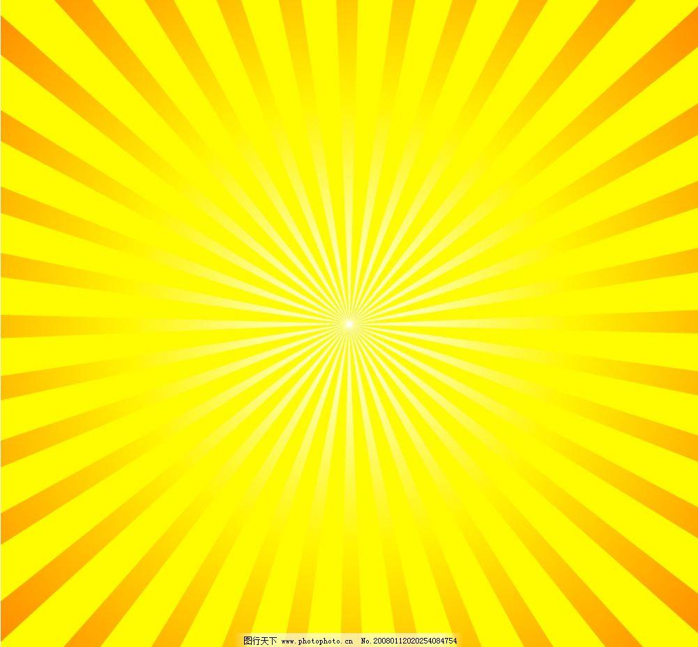 时尚几何(黄色) 时尚几何 底纹 黄色渐变 底纹边框 底纹背景 矢量图库