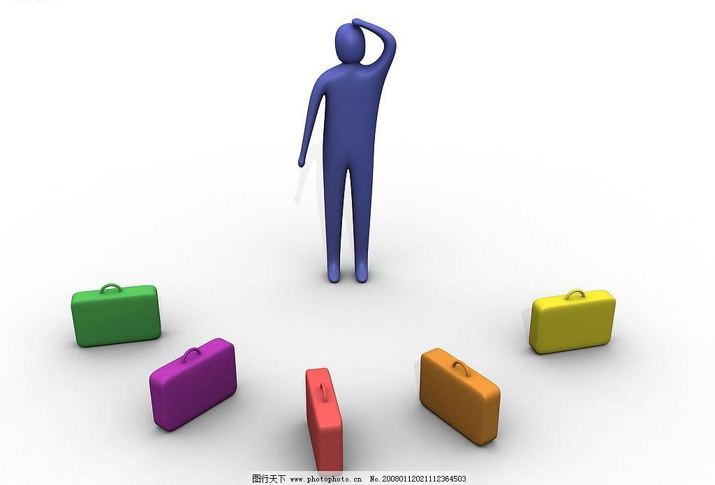 商务人物 3d设计 3d作品 商务人物(3d) 设计图库   jpg