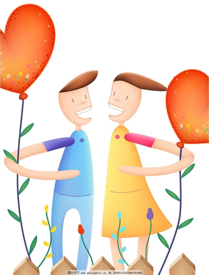 韩国情人节插画 情人节素材 设计素材 卡通 插画 矢量人物 其他人物