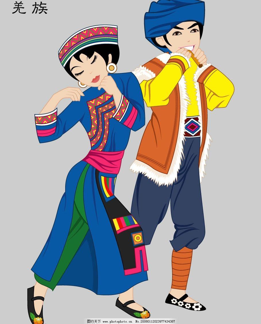 姜族 五十六个民族 民族服饰 民族矢量图 矢量人物 其他人物 矢量图库