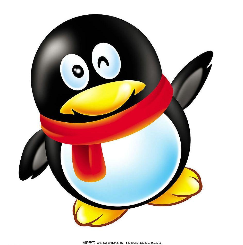 企鹅哥哥图片
