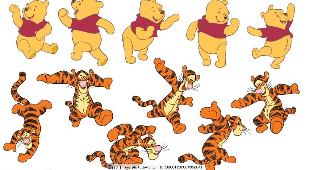 维尼熊和卡通老虎 迪士尼 吉祥物 新年素材 psd素材 源文件库   psd