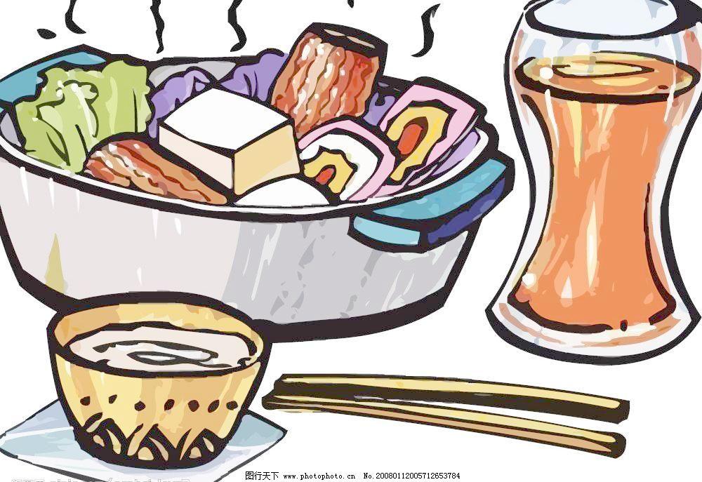 ai pop矢量 杯子 锅 筷子 其他矢量 矢量素材 矢量图库 pop食物素材ai