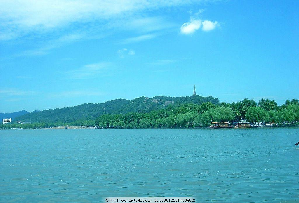 杭州西湖 旅游摄影 自然风景 摄影图库 300 jpg