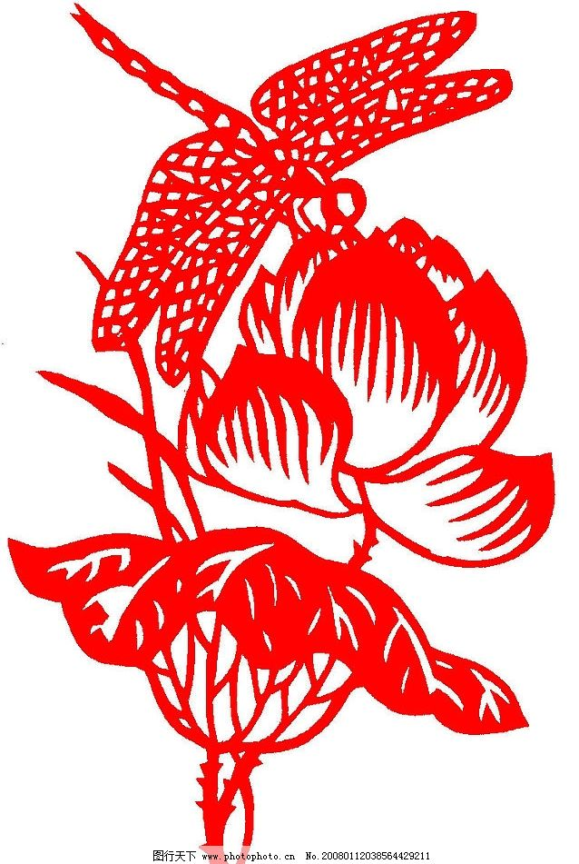 剪纸-蜻蜓 文化艺术 传统文化