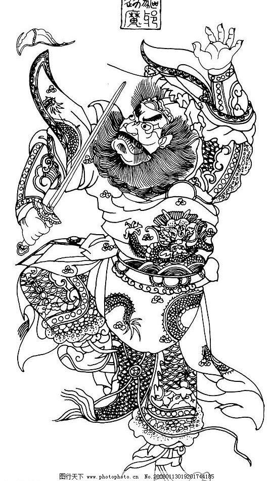 信仰手绘海报模板手绘