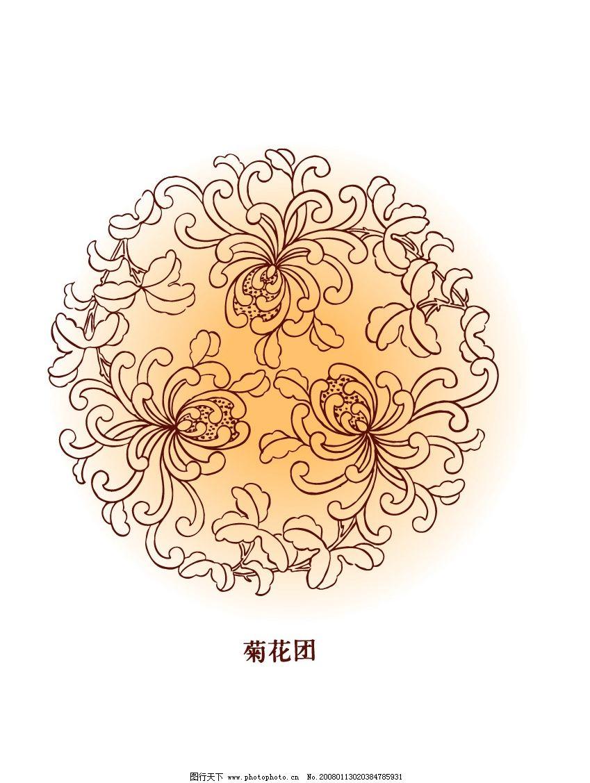 花纹 花 菊花 底纹 传统花纹 底纹边框 花纹花边 中国古代纹理花纹