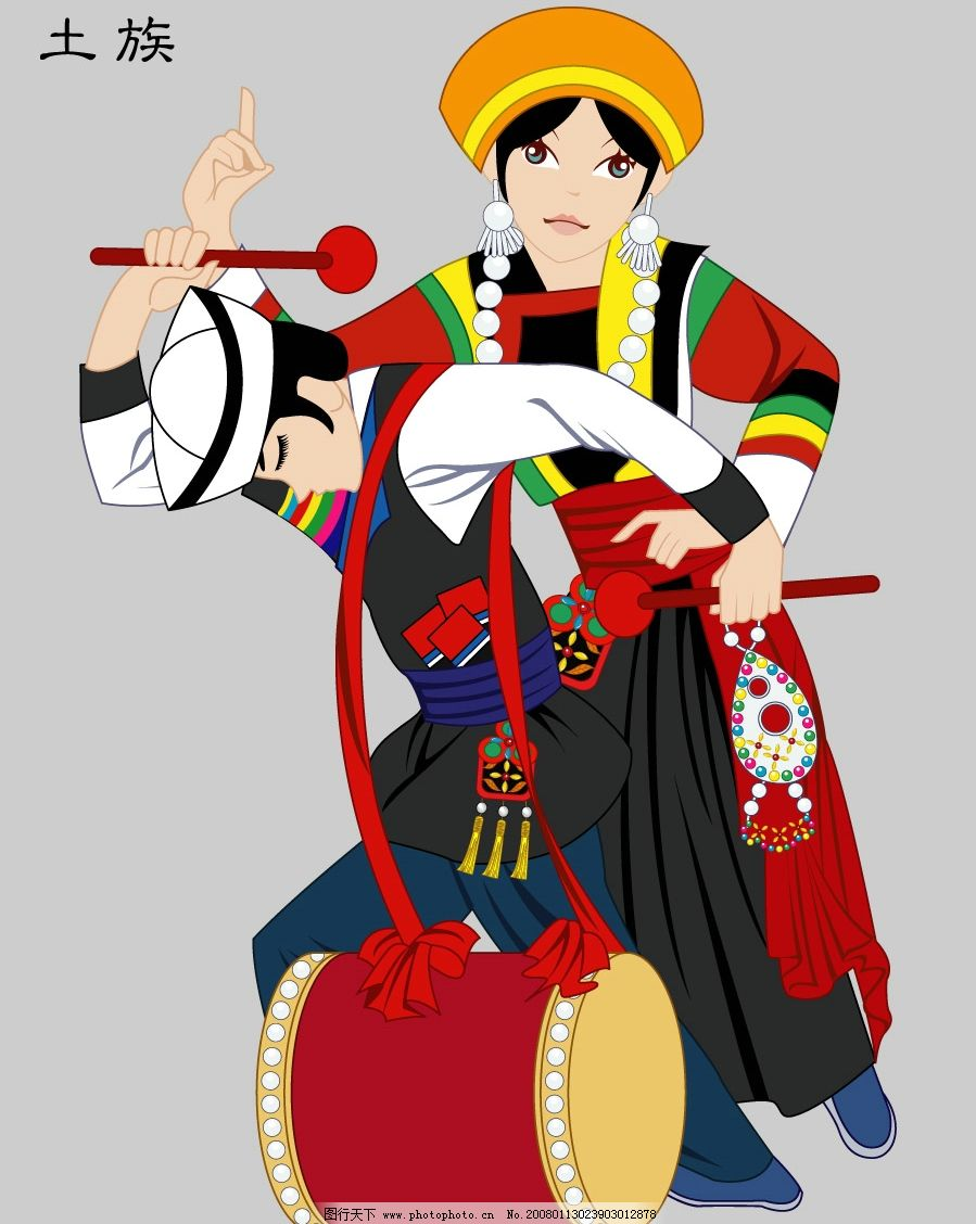 土族 五十六个民族 民族服饰 民族矢量图 矢量人物 其他人物 矢量图库