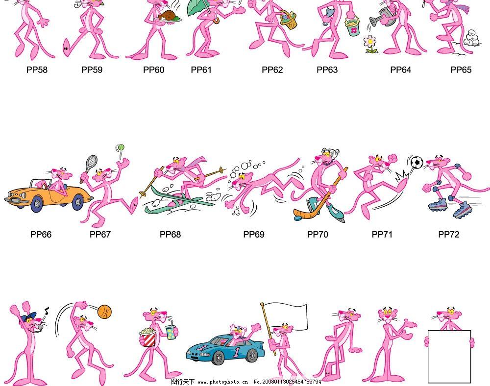 粉红豹3图片