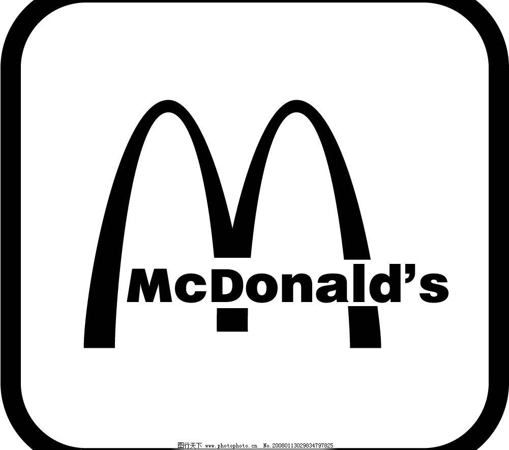 麦当劳图片