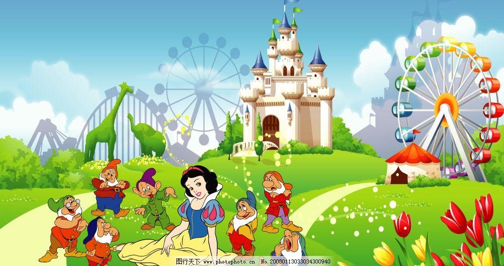 白雪公主小矮人图片