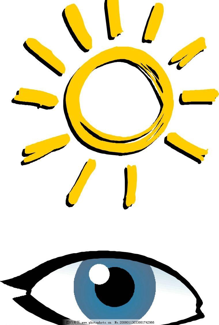 眼睛和太阳图片