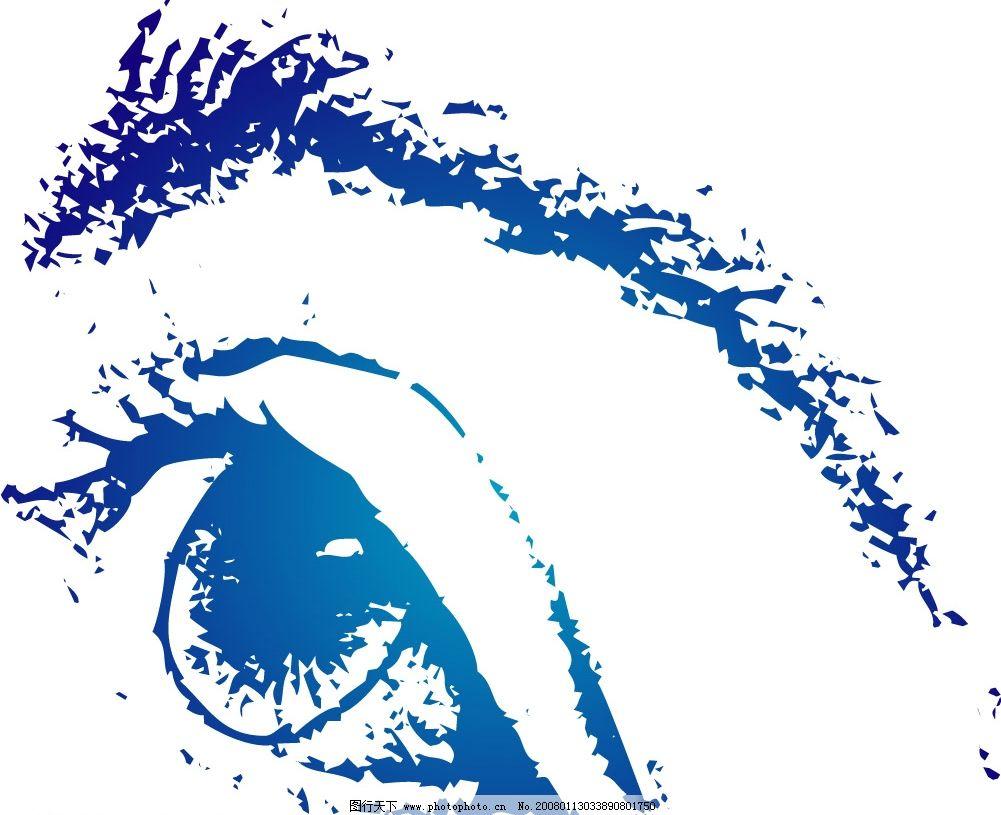 眼睛 其他矢量 矢量素材 矢量图库   cdr