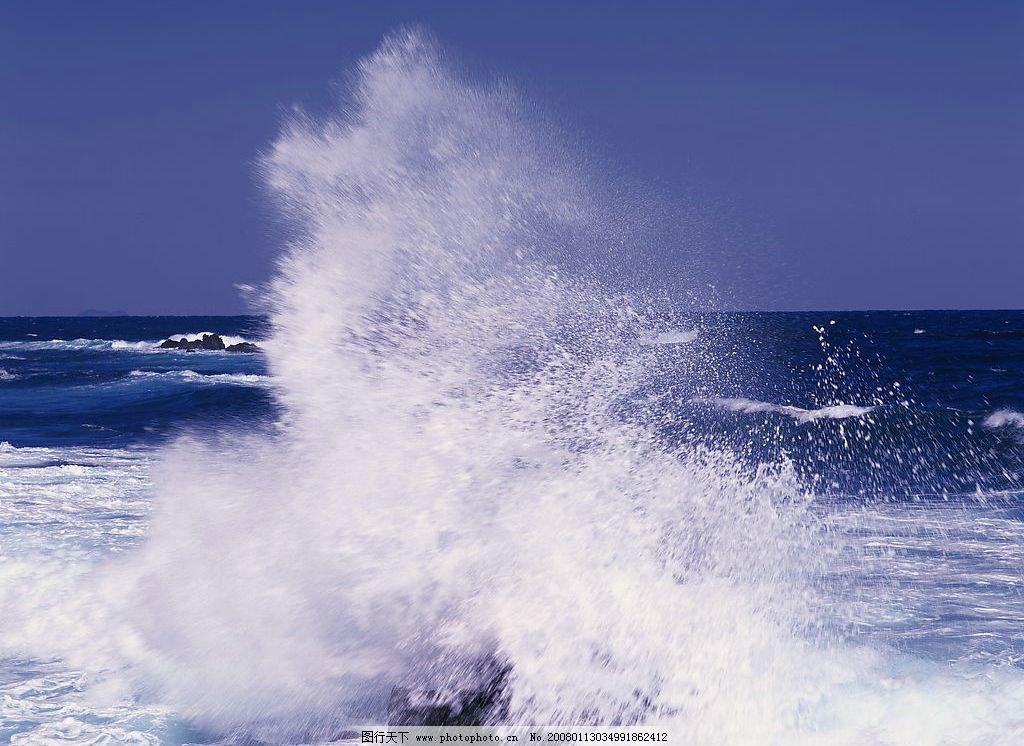 海浪 风景 自然景观 自然风光 景 海滩 沙滩 大海 海水 其他 摄影图库