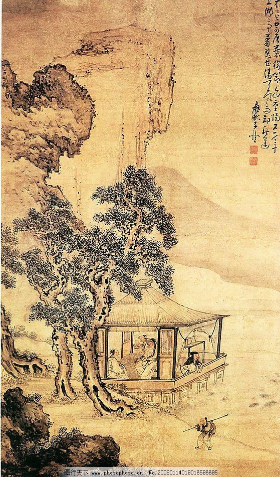 黄慎 中国古代山水画 国画 古树 湖水微波 文化艺术 绘画书法 古画