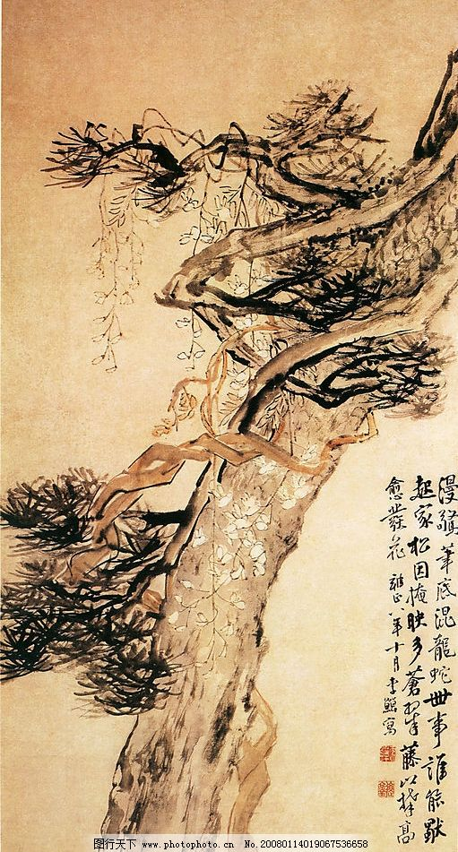 松藤图 李鲜 中国古代山水画 国画 松树 文化艺术 绘画书法 古画(517