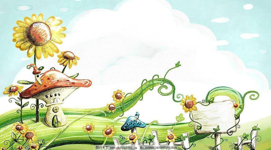 美丽的儿童插画背景图31 小房 蘑菇 木牌 栅栏 葵花 花叶 花枝