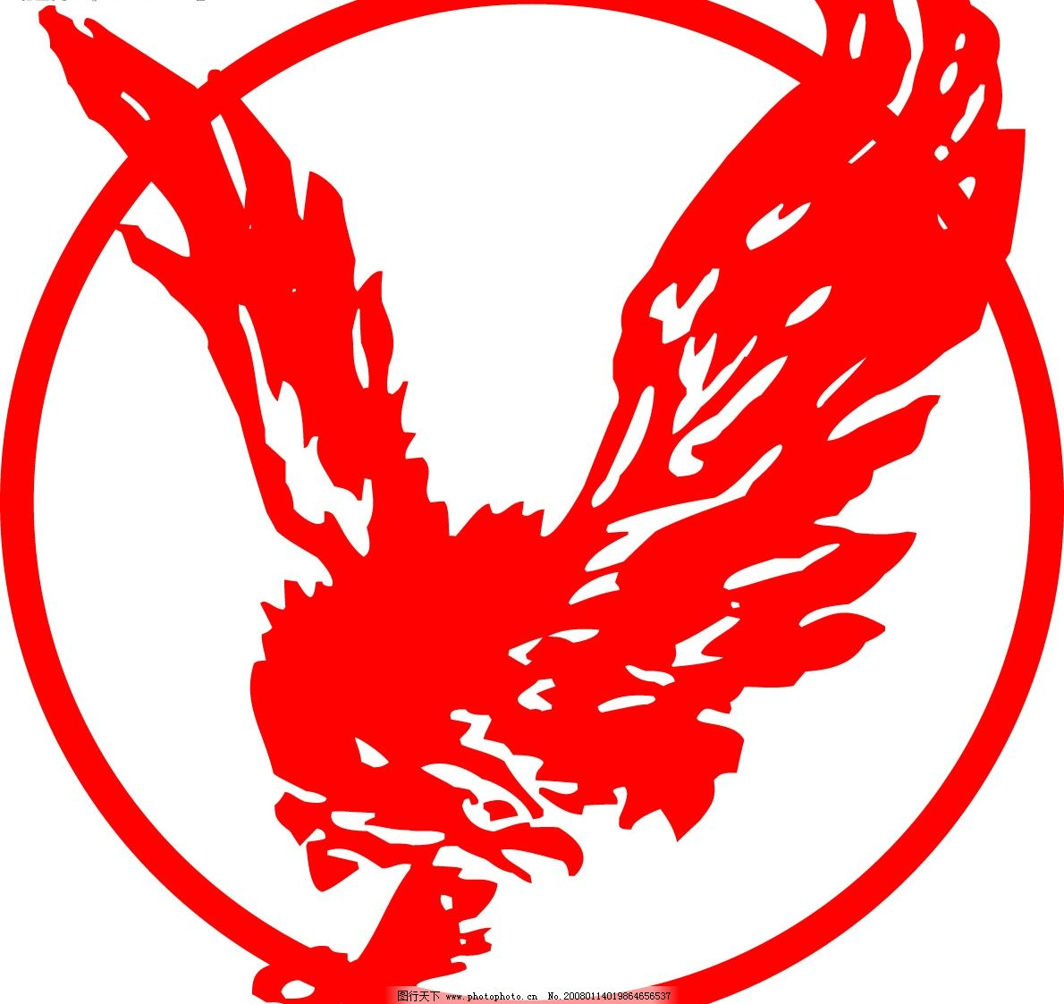 大红鹰标志 宁波大红鹰标志 标识标志图标 公共标识标志 矢量图库   c