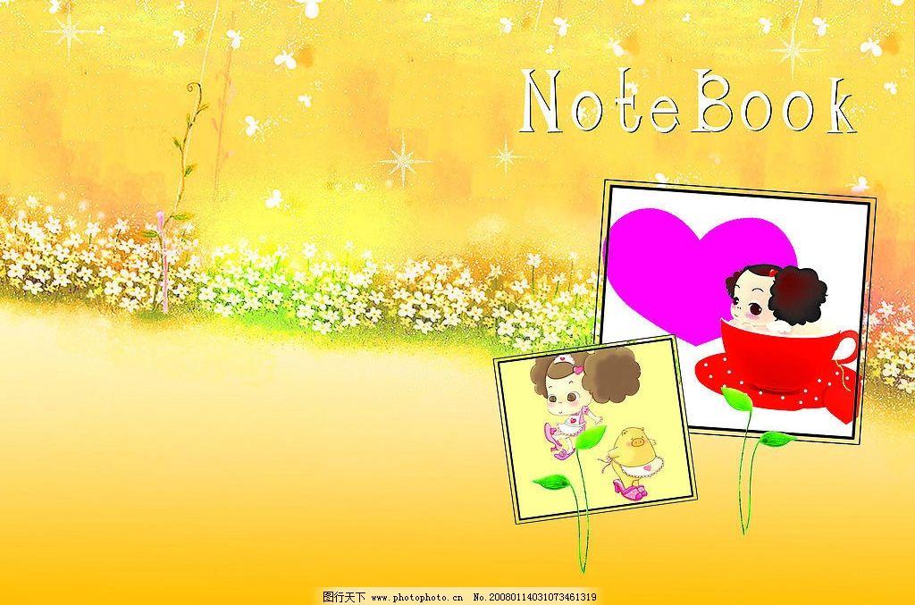 笔记本封面 笔记本      jpg 女孩 好看的 漂亮的底色 广告设计 其他
