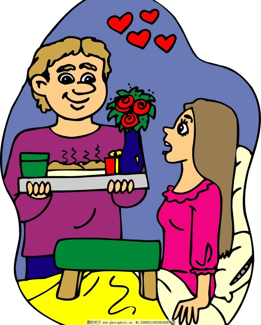 矢量男孩女孩 心 爱情 吃的 床 睡觉 坐花 其他矢量 矢量素材