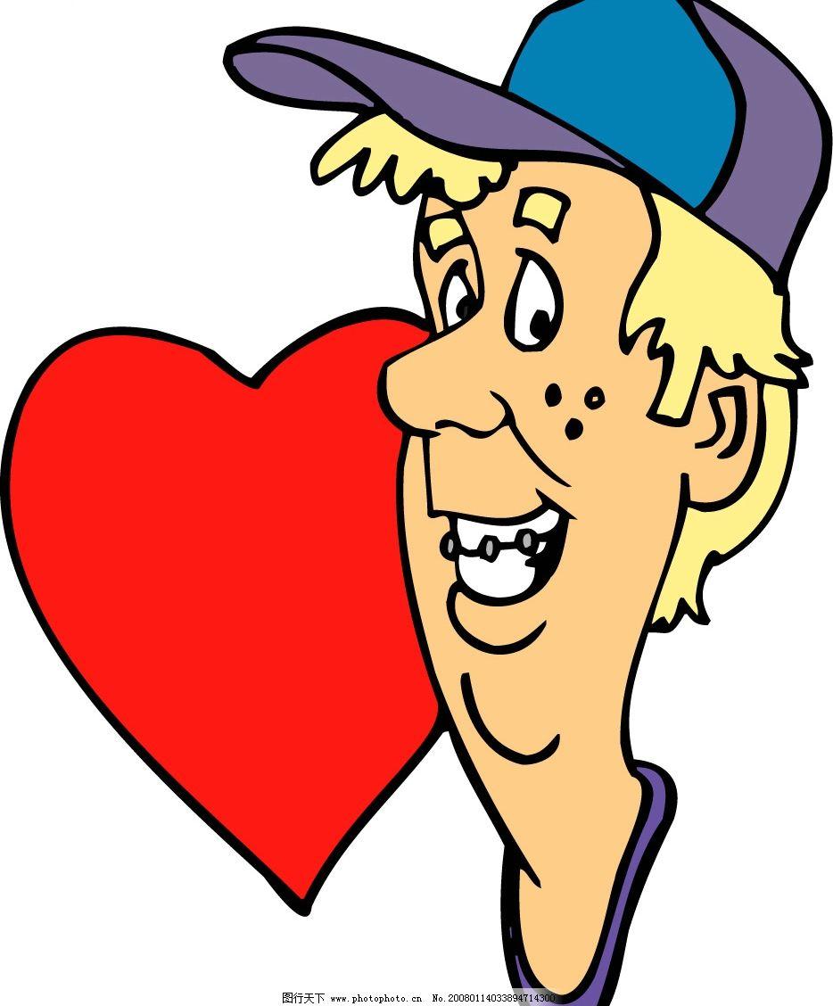 矢量 老头 心 帽子 黄头发 其他矢量 矢量素材 杂物行-小丑 卡通 人物