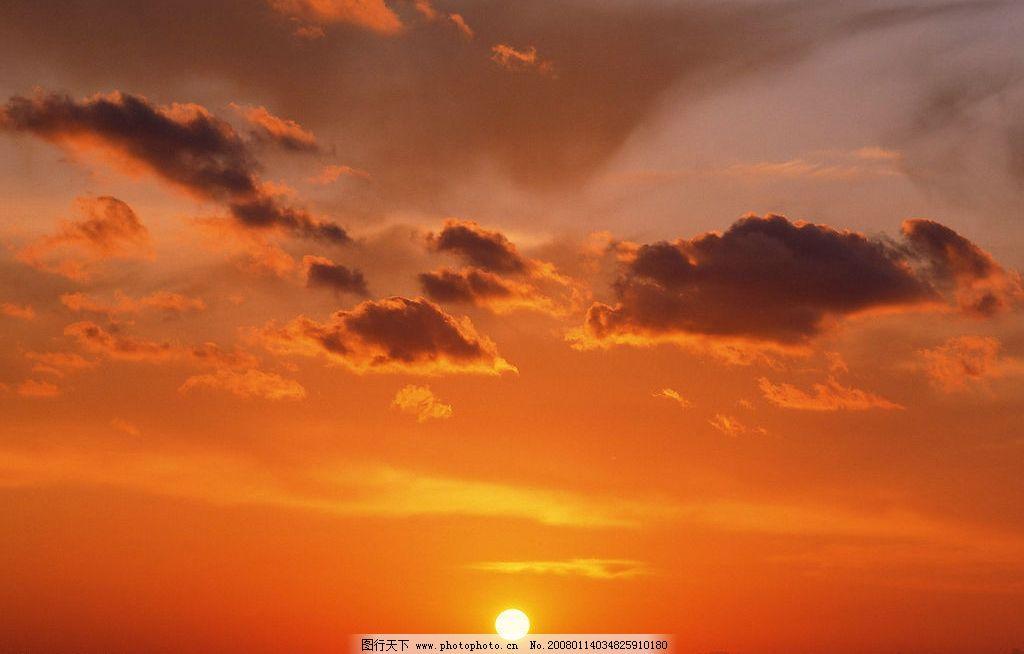 彩云 彩云  云朵 自然景观 自然风景 摄影图库 350 jpg
