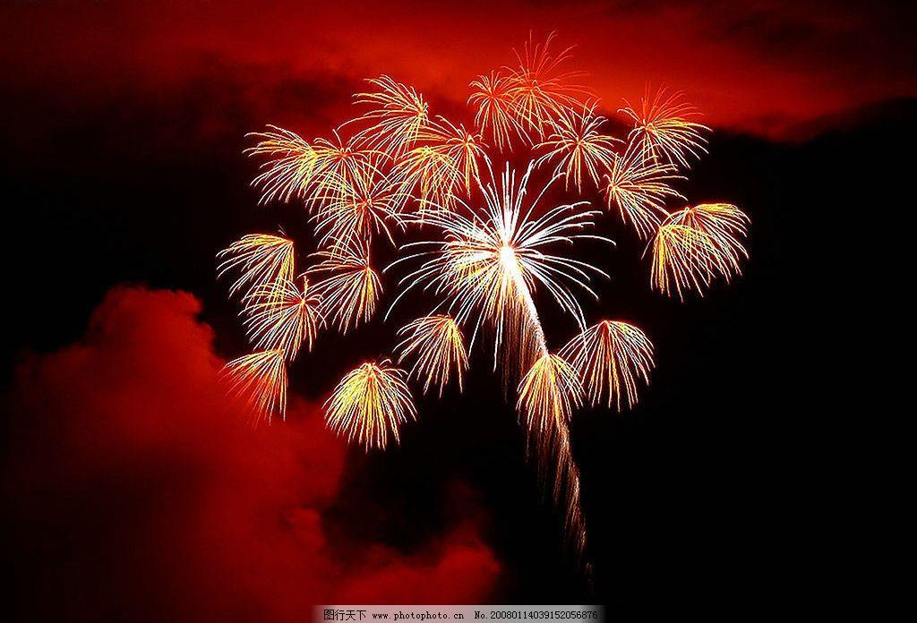 喜庆烟花 节日 新年 庆祝 庆典 庆贺 喜庆 烟火 烟花 春节 花炮 鞭炮