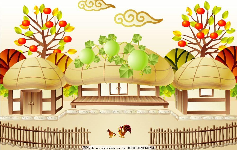 秋天来了 房屋 果树 自然景观 自然风景 矢量图库   ai