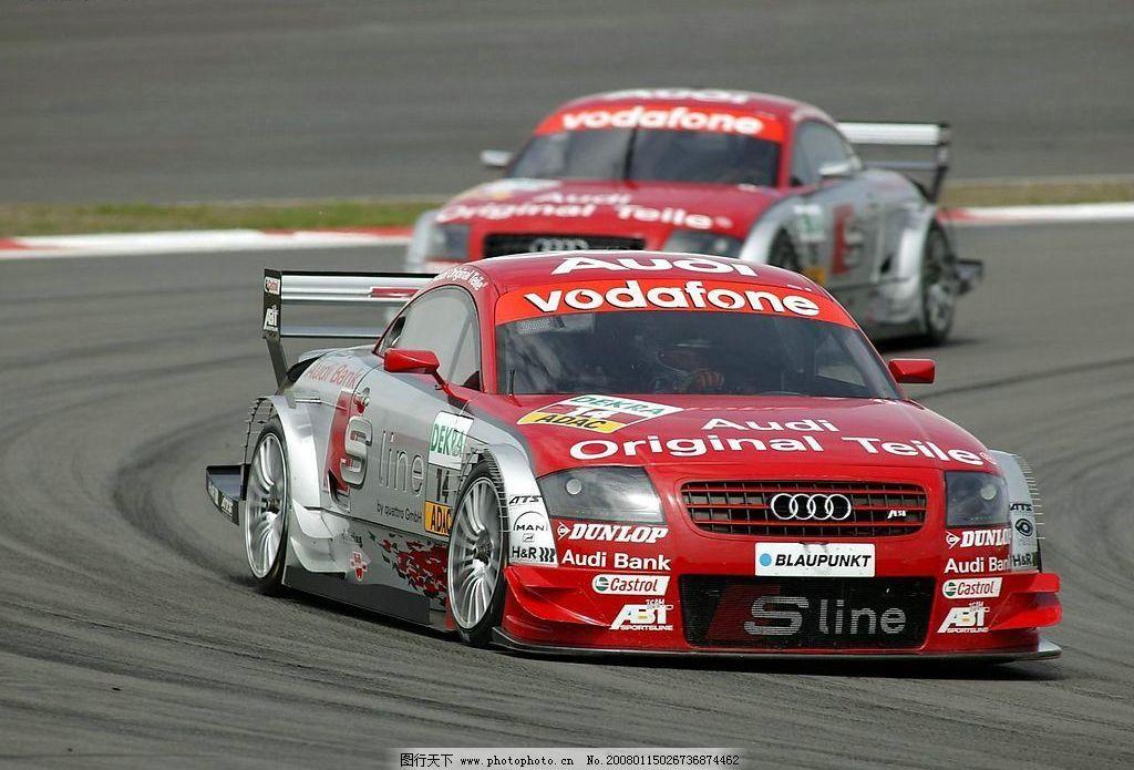 车子素材 赛车 赛道 红色 素材 现代科技 交通工具 设计图库 96 jpg
