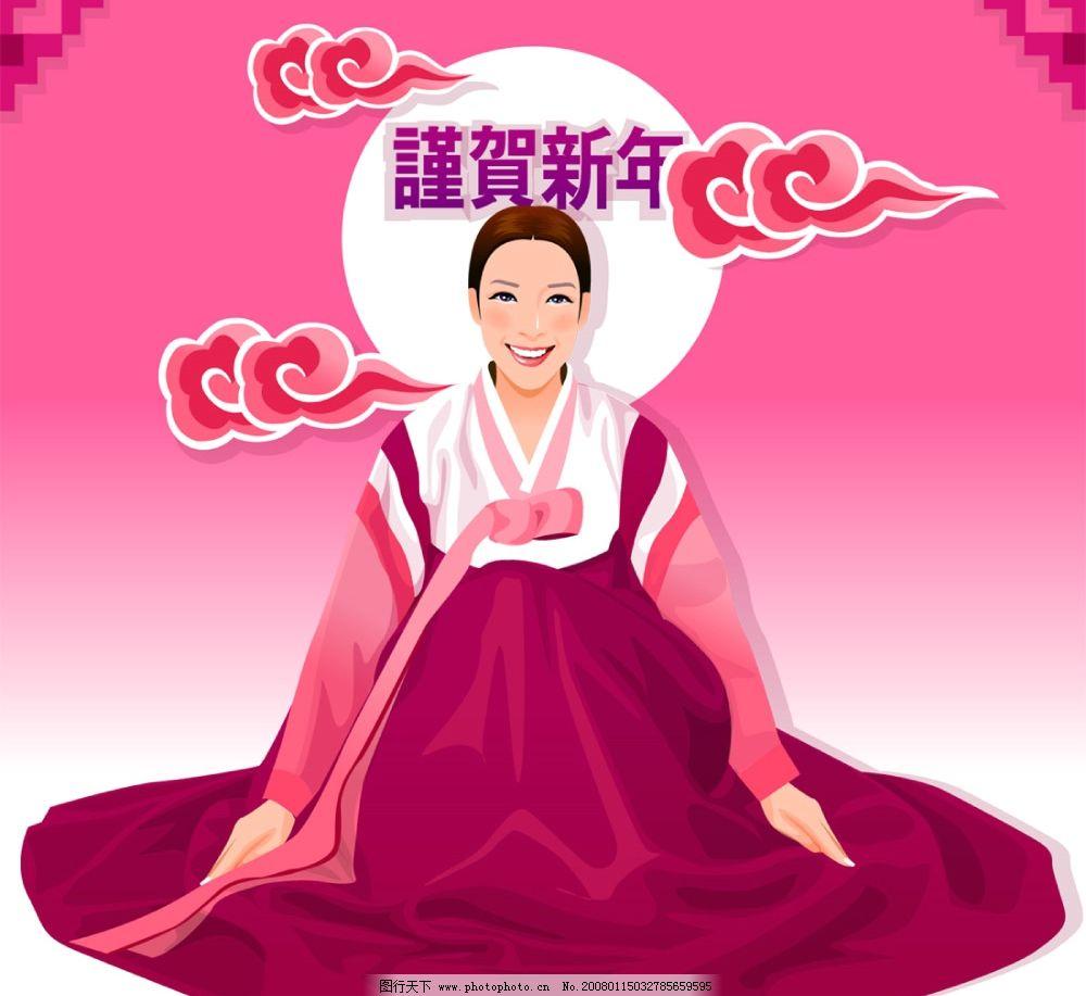 韩国古代女子图片