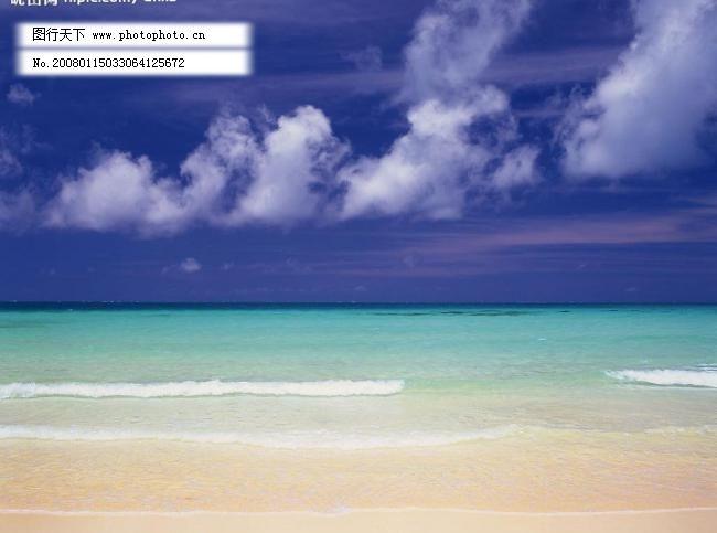 海滩图片免费下载 72 JPG 大海 风景 海浪 海水 海滩 景 其他 沙滩 滩图片素材下载 海滩 风景 自然景观 自然风光 景 沙滩 海浪 大海 海水 兰天 其他 摄影图库 72 jpg psd源文件 其他psd素材