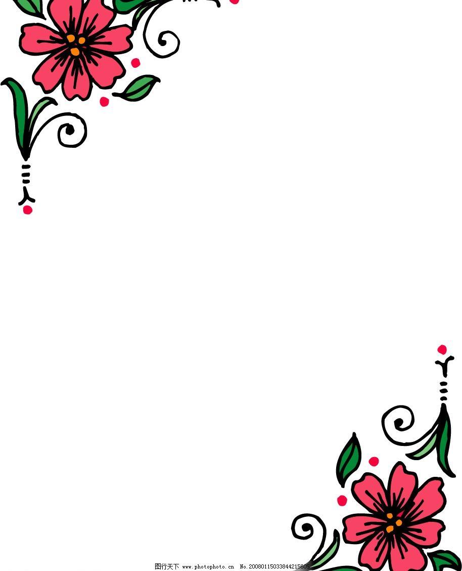 ppt 背景 背景图片 边框 模板 设计 相框 914_1128