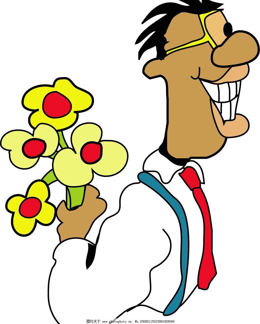 矢量男人花 矢量 男人 花 笑脸 其他矢量 矢量素材 杂物行-小丑 卡通