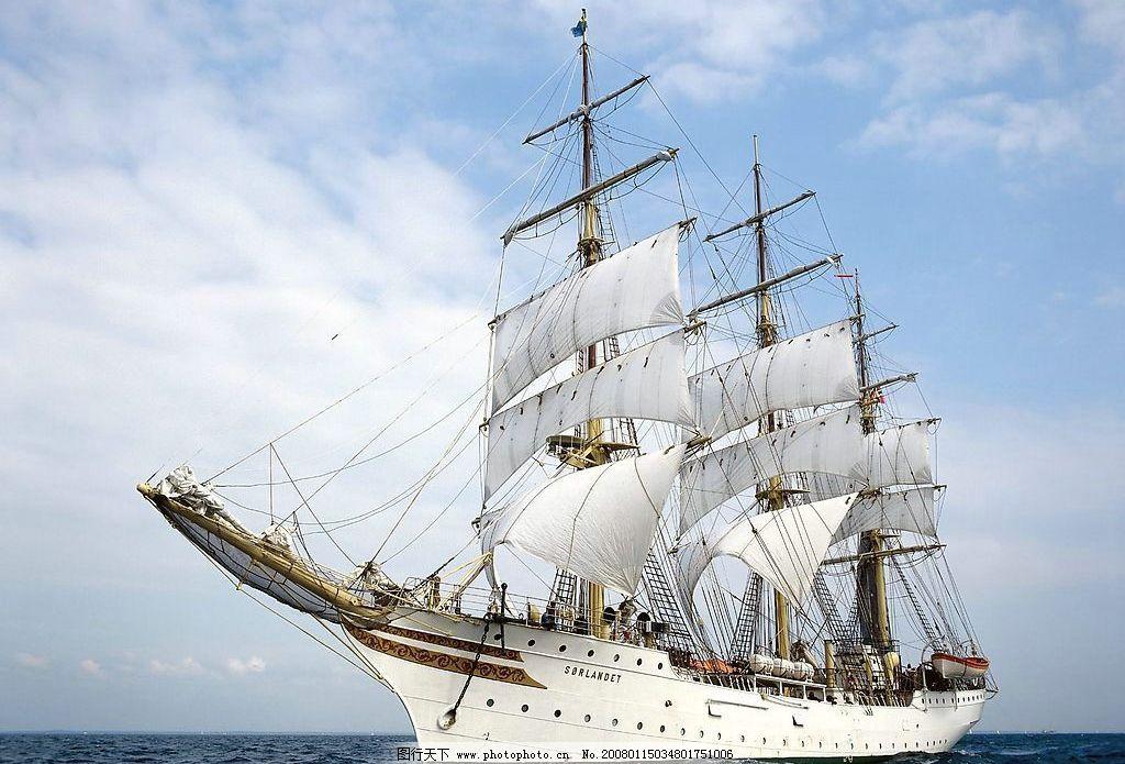帆船 船 自然景观 自然风景 精美摄影 摄影图库 72 jpg