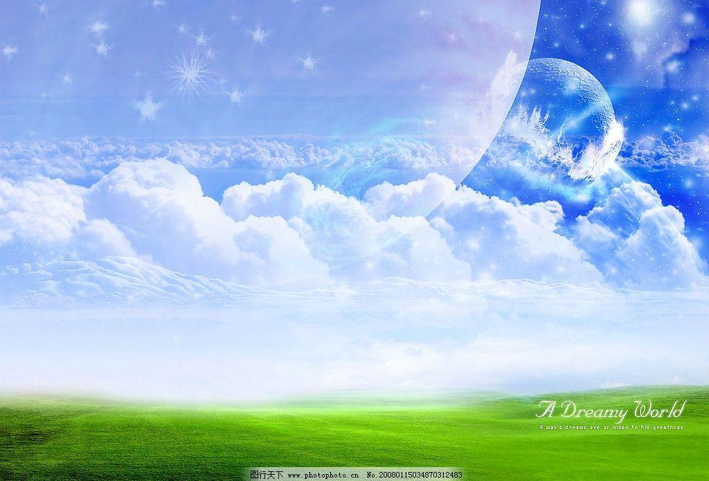 背景 壁纸 草原 风景 天空 桌面 1024_695