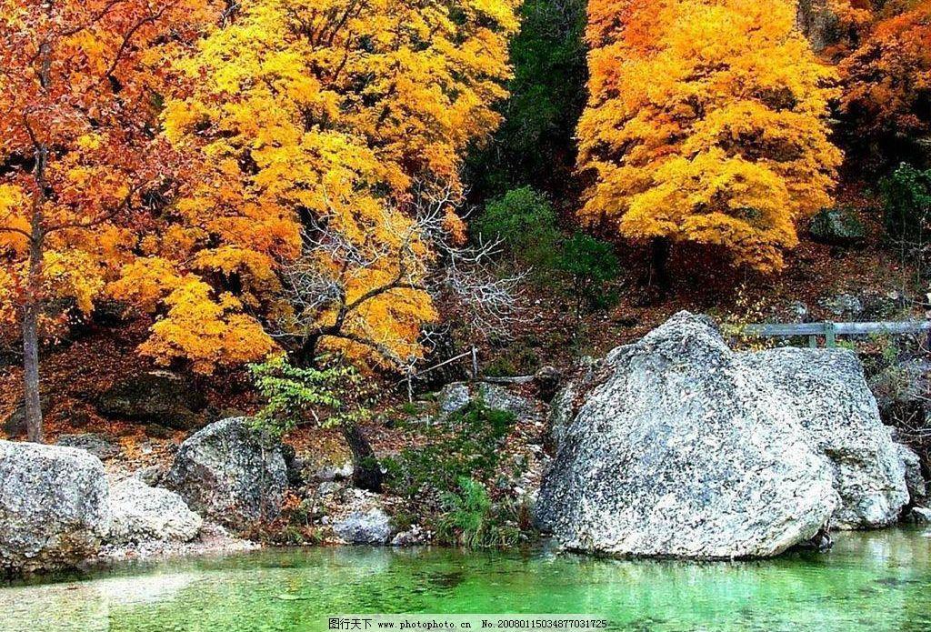 设计图库 自然景观 自然风景    上传: 2008-1-15 大小: 290.