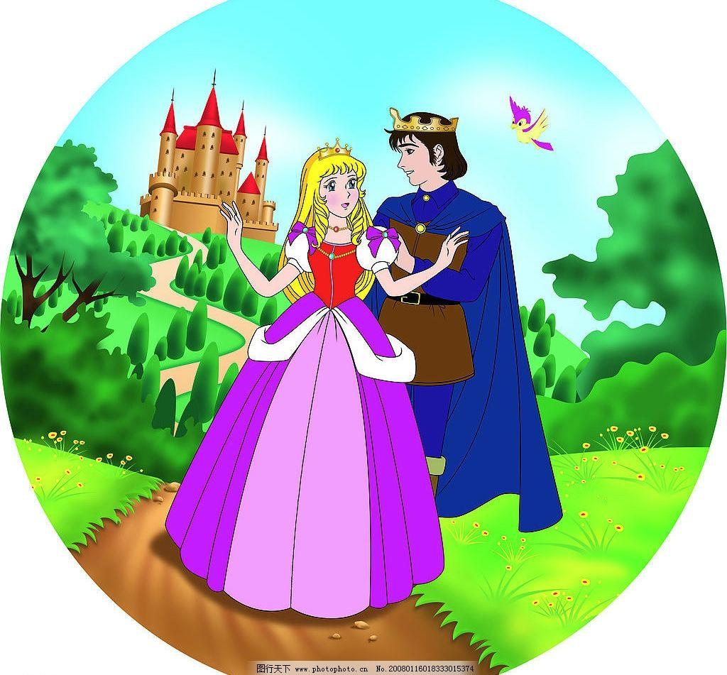公主王子 卡通風景 城堡 動漫動畫