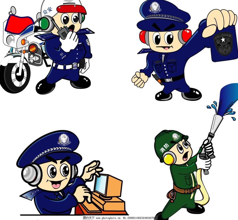 豫剧当警察二十年曲谱