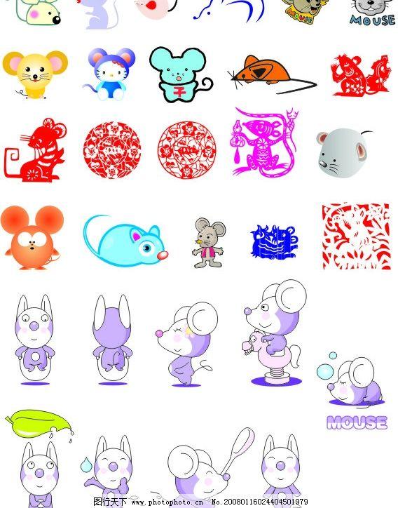 可爱鼠宝宝图片