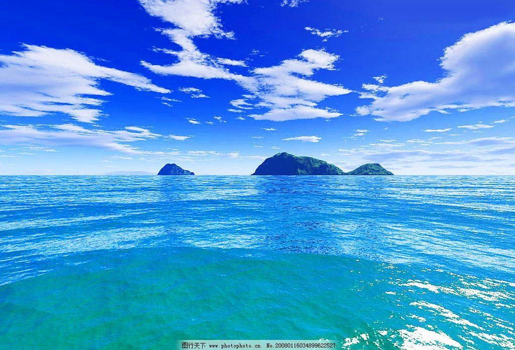 大海 风景 旅游 孤岛风景 自然景观 自然风景 摄影图库 72 jpg