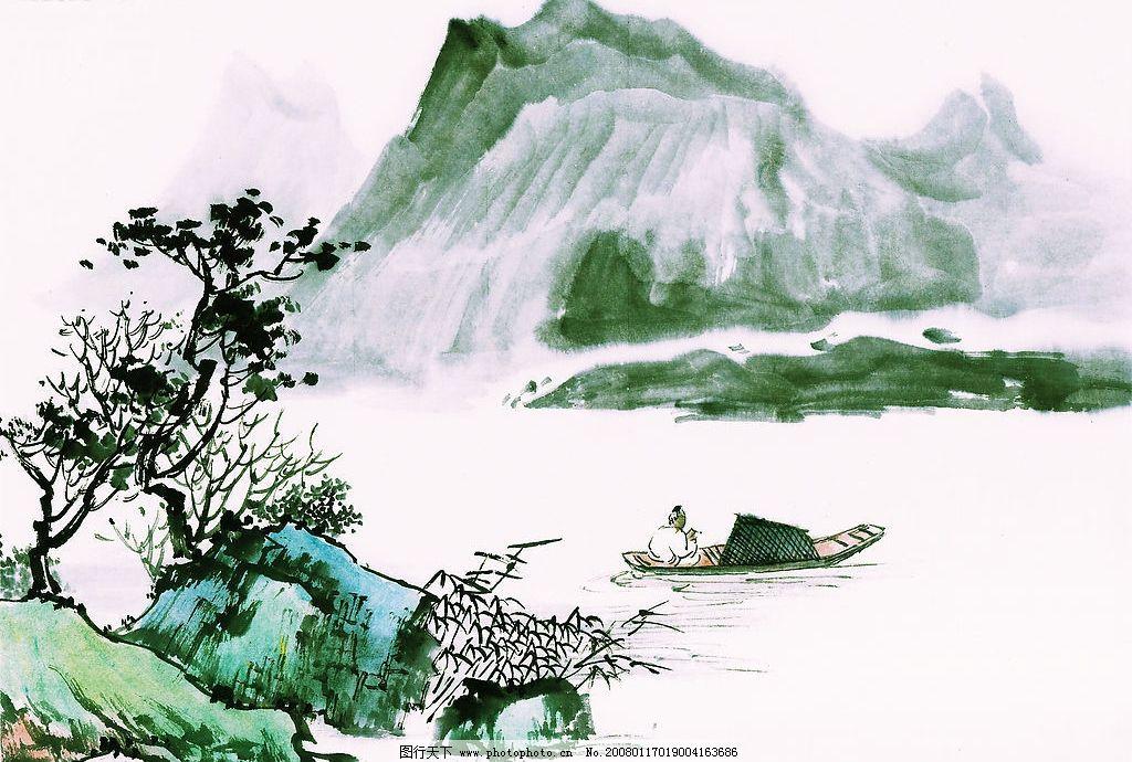 山 水 人 竹子 树 小船 船 小舟 装饰画 文化艺术 绘画书法 国画系列