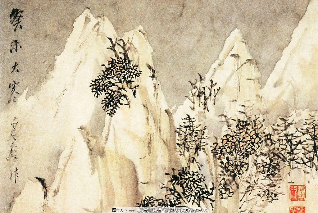虚谷 中国古代山水画 国画 江南风景 古树 文化艺术 绘画书法 古画